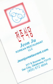 Jeon Ju Korean Restaurant of Del City, Oklahoma